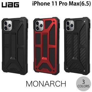 iPhone 11 Pro Max ケース UAG iPhone 11 Pro Max MONARCH コンポジットケース ユーエージー ネコポス送料無料|ec-kitcut
