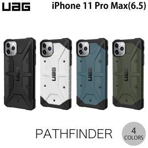 iPhone 11 Pro Max ケース UAG iPhone 11 Pro Max PATHFINDER コンポジットケース ユーエージー ネコポス送料無料|ec-kitcut