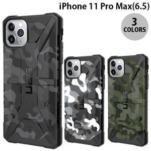 iPhone 11 Pro Max ケース UAG iPhone 11 Pro Max PATHFINDER SE コンポジットケース  ユーエージー ネコポス送料無料|ec-kitcut