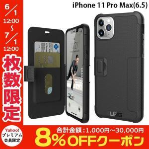 iPhone 11 Pro Max ケース UAG ユーエージー iPhone 11 Pro Max METROPOLIS 耐衝撃 フォリオケース Black UAG-IPH19LF-BK ネコポス送料無料|ec-kitcut