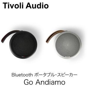 ワイヤレススピーカー Tivoli Audio Tivoli Go Andiamo Bluetooth ワイヤレス ポータブル スピーカー チボリオーディオ ネコポス不可|ec-kitcut