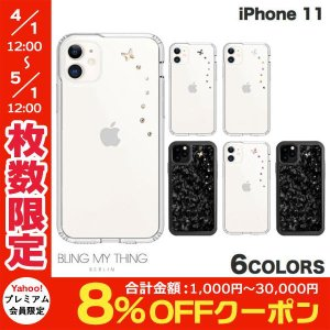 iPhone 11 ケース Bling My Thing iPhone 11 BUTTERFLY  ブリングマイシング ネコポス送料無料 ec-kitcut