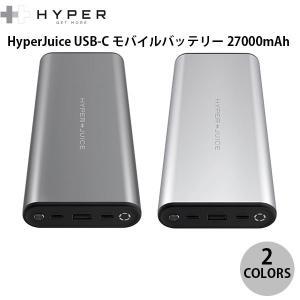 モバイルバッテリー HYPER++ HyperJuice USB Type-C モバイルバッテリー QC 3.0 PD 3.0 対応 最大130W 27000mAh  ハイパー ネコポス不可|ec-kitcut
