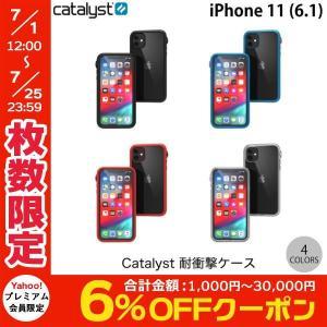 iPhone 11 ケース Catalyst iPhone 11 衝撃吸収ケース カタリスト ネコポス送料無料|ec-kitcut
