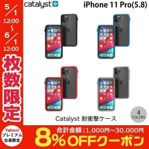 iPhone 11 Pro ケース Catalyst iPhone 11 Pro 衝撃吸収ケース カタリスト ネコポス送料無料|ec-kitcut
