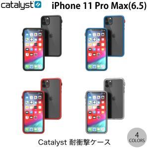 iPhone 11 Pro Max ケース Catalyst iPhone 11 Pro Max 衝撃吸収ケース カタリスト ネコポス不可|ec-kitcut