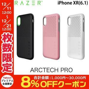 iPhoneXR ケース Razer iPhone XR Arctech Pro ゲーミング ハードケース レーザー ネコポス送料無料|ec-kitcut