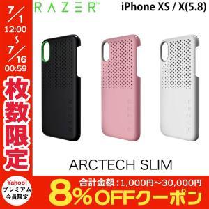 iPhoneXS / iPhoneX ケース Razer iPhone XS / X Arctech Slim ゲーミング スリムケース レーザー ネコポス送料無料 ec-kitcut