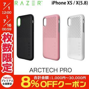 iPhoneXS / iPhoneX ケース Razer iPhone XS / X Arctech Pro ゲーミング ハードケース レーザー ネコポス送料無料 ec-kitcut