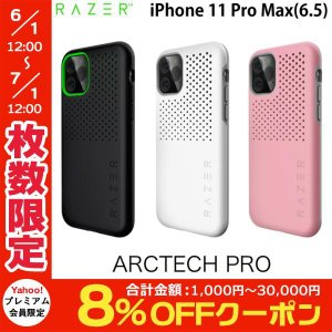 iPhone 11 Pro Max ケース Razer iPhone 11 Pro Max Arctech Pro ゲーミング ハードケース レーザー ネコポス送料無料|ec-kitcut