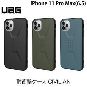 iPhone 11 Pro Max ケース UAG iPhone 11 Pro MAX CIVILIAN 耐衝撃ケース ユーエージー ネコポス送料無料|ec-kitcut