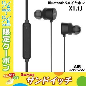 ワイヤレス イヤホン AIR BY MPOW エアーバイエムパウ X1.1J Bluetooth 5.0 ワイヤレス イヤホン ブラック AM400010 ネコポス不可|ec-kitcut