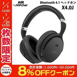 ワイヤレス ヘッドホン AIR BY MPOW エアーバイエムパウ X4.0J Bluetooth ワイヤレス ノイズキャンセリング ヘッドホン ブラック AM400041 ネコポス不可|ec-kitcut