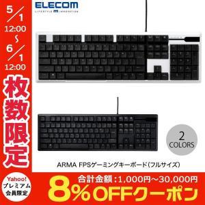 キーボード エレコム フルサイズ FPS ゲーミングキーボード ARMA 薄型メカニカル 5000万回耐久スイッチ 日本語配列  有線 ネコポス不可|ec-kitcut