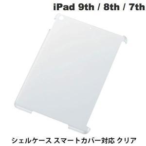 iPad 7th ケース エレコム ELECOM iPad 7th シェルケース スマートカバー対応...