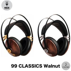 ヘッドホン Meze Audio 99 Classics 木製イヤーカップ 密閉型ヘッドホン Walnut  メゼ ネコポス不可 ec-kitcut