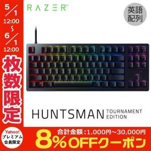 Razer Huntsman Tournament Edition 英語配列 RZ03-03080100-R3M1 テンキーレス リニアオプティカルスイッチ ゲーミングキーボード ネコポス不可|ec-kitcut