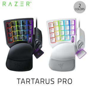Razer Tartarus Pro アナログオプティカルスイッチ 左手用キーパッド レーザー ネコ...