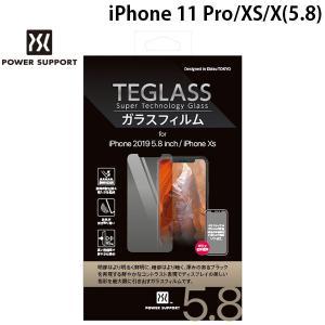 PowerSupport パワーサポート iPhone 11 Pro / XS / X TEGLASS ガラスフィルム 反射防止 PSSY-04 ネコポス送料無料 ec-kitcut