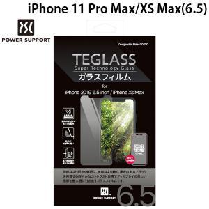 PowerSupport パワーサポート iPhone 11 Pro Max / XS Max TEGLASS ガラスフィルム 反射防止 PSSC-04 ネコポス送料無料 ec-kitcut