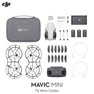 ドローン DJI ディージェイアイ Mavic Mini Fly More Combo CP.MA.00000128.01 ネコポス不可