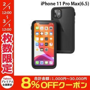 iPhone 11 Pro Max ケース Catalyst カタリスト iPhone 11 Pro Max 完全防水ケース ブラック CT-WPIP19L-BK ネコポス不可|ec-kitcut