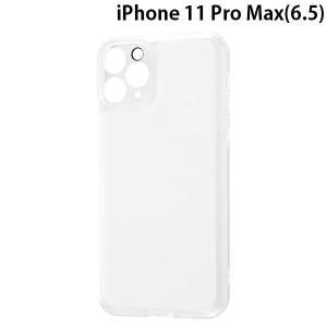 iPhone 11 Pro Max ケース Ray Out レイアウト iPhone 11 Pro Max ハイブリッドガラスケース 精密設計 マットクリア RT-P22CC12/MCM ネコポス送料無料|ec-kitcut