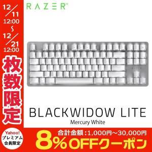 Razer レーザー BlackWidow Lite 英語配列 オレンジ軸 有線 メカニカル 静音テ...