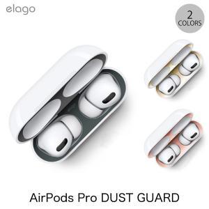 イヤホン・ヘッドホン elago AirPods Pro DUST GUARD 金属製 ダストガード...