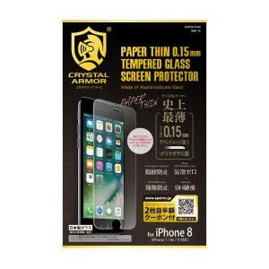 apeiros アピロス iPhone 8 / 7 / 6s / 6 クリスタルアーマー PAPER THIN ラウンドエッジ強化 ゴリラガラスフィルム  0.15mm GI01-15 ネコポス送料無料 ec-kitcut