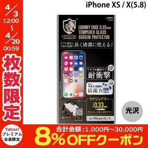 iPhoneXS / iPhoneX ガラスフィルム apeiros アピロス iPhone XS / X クリスタルアーマー 抗菌 耐衝撃 ガラスフィルム 0.33mm GI10-33 ネコポス送料無料 ec-kitcut