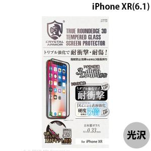 iPhoneXR ガラスフィルム apeiros アピロス iPhone XR クリスタルアーマー 3D耐衝撃ガラスフィルム 0.33mm GI11-3D ネコポス送料無料 ec-kitcut