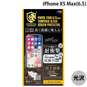 iPhoneXR ガラスフィルム apeiros アピロス iPhone XS Max クリスタルアーマー 抗菌耐衝撃ガラスフィルム 超薄 0.15mm GI12-15 ネコポス送料無料|ec-kitcut