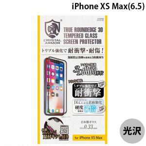 iPhoneXSMax ガラスフィルム apeiros アピロス iPhone XS Max クリスタルアーマー 3D耐衝撃ガラスフィルム 0.33mm GI12-3D ネコポス送料無料 ec-kitcut