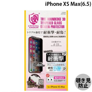 apeiros アピロス iPhone XS Max クリスタルアーマー 3D耐衝撃ガラスフィルム 覗き見防止  0.33mm GI12-3DP ネコポス送料無料 ec-kitcut