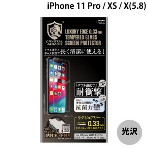 apeiros アピロス iPhone 11 Pro / XS / X クリスタルアーマー 抗菌 耐衝撃 ガラスフィルム 0.33mm GI13-33 ネコポス送料無料 ec-kitcut