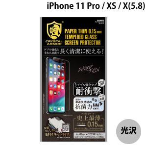 apeiros アピロス iPhone 11 Pro / XS / X クリスタルアーマー 抗菌 耐衝撃 ゴリラガラスフィルム PAPER THIN 0.15mm GI13-15 ネコポス送料無料 ec-kitcut