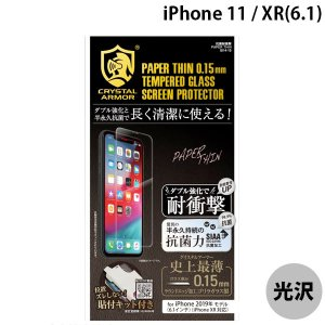 apeiros アピロス iPhone 11 / XR クリスタルアーマー 抗菌 耐衝撃 ゴリラガラスフィルム PAPER THIN 0.15mm GI14-15 ネコポス送料無料|ec-kitcut