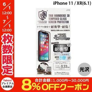 iPhone 11 / XR 保護フィルム apeiros アピロス iPhone 11 / XR クリスタルアーマー 3D 耐衝撃 ガラスフィルム 0.33mm GI14-3D ネコポス送料無料|ec-kitcut
