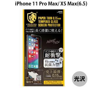 apeiros アピロス iPhone 11 Pro Max / XS Max クリスタルアーマー 抗菌 耐衝撃 ゴリラガラスフィルム PAPER THIN 0.15mm GI15-15 ネコポス送料無料|ec-kitcut