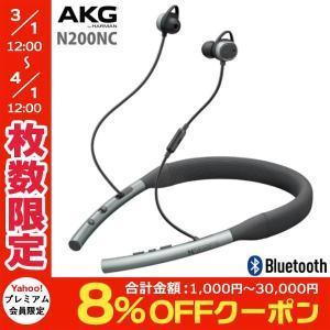カナル イヤホン AKG アーカーゲー N200NC WIRELESS Bluetooth ワイヤレ...