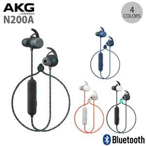 カナル イヤホン AKG N200A Wireless Bluetooth ワイヤレス IPX7 防...