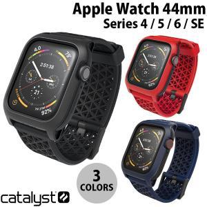 Apple watch バンド ベルト Catalyst Apple Watch 44mm Series 4 / 5 / 6 / SE 衝撃吸収ケース  カタリスト ネコポス不可|ec-kitcut