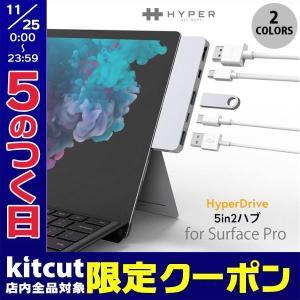 ドッキングステーション HYPER++ Surface Pro  4 / 5 / 6 専用 Hype...