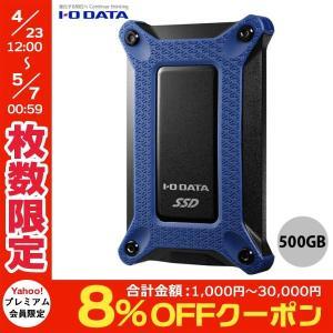 外付けSSD IO Data アイオデータ USB3.1 Gen2 Type-C 静音 ポータブル SSD PS4 対応 500GB ミレニアム群青 SSPG-USC500NV ネコポス不可|ec-kitcut