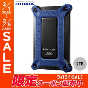外付けSSD IO Data アイオデータ USB3.1 Gen2 Type-C 静音 ポータブル SSD PS4 対応 2TB ミレニアム群青 SSPG-USC2NV ネコポス不可|ec-kitcut