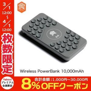 モバイルバッテリー STM  Wireless PowerBank 10000mAh Qi ワイヤレス充電 USB A / USB Type-C 対応 吸盤固定タイプ Grey stm-931-217Z-01 ネコポス不可|ec-kitcut