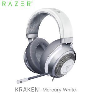 Razer Kraken 有線 ゲーミングヘッドセット Mercury White レーザー ネコポス不可|ec-kitcut