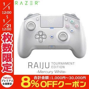 Razer Raiju Tournament Edition 有線 / Bluetooth 接続 PS4対応 コントローラー Mercury White レーザー ネコポス不可|ec-kitcut
