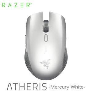 Razer Atheris 無線 光学式 ゲーミングマウス  2.4 GHz + Bluetooth 両対応 Mercury White レーザー ネコポス不可|ec-kitcut